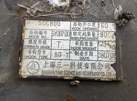 26mm-6sheave-80t